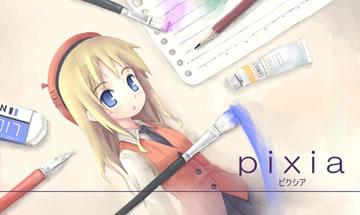 Pixia`s_new_mascot